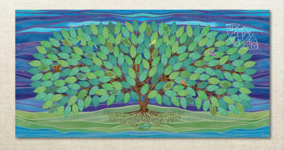 Tree of life Bar Mitzvah Bat Mitzvah